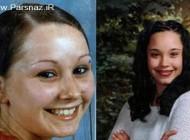 پیدا شدن سه خانم پس از 10 سال در خانه سه برادر (عکس)