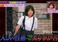 100 هزار دلار برای تغییر چهره صورت این خانم ژاپنی (عکس)