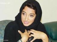 نخستین خانم عربستانی فاتح قله اورست شد (عکس)