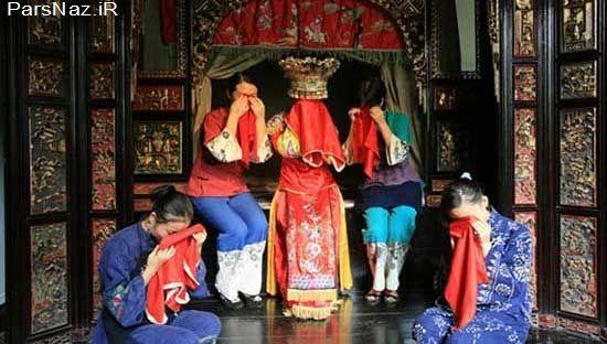 عجیب ترین رسم دختر تازه عروس در چین (عکس)