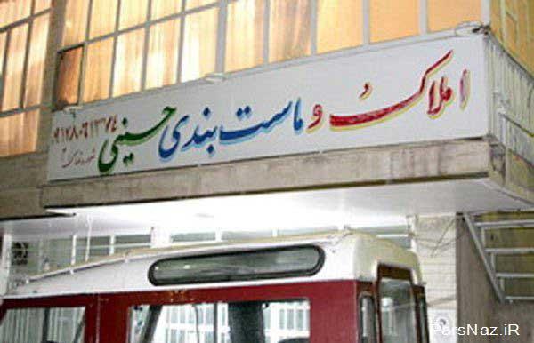 عكس هایی از سوژه های خنده دار از نوع ایرانی