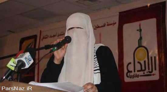 اخراج یک دختر شاعر فلسطینی بخاطر داشتن حجاب (عکس)