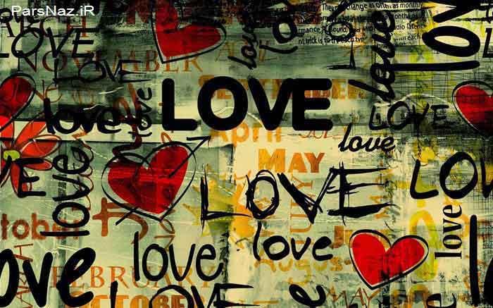 عکسهای رمانتیک و احساسی و عاشقانه