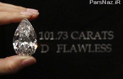 عکس هایی از الماس های کمتر دیده شده و کم یاب