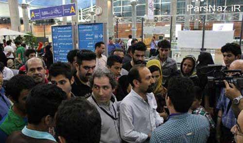 بازگشت اصغر فرهادی به وطن (عکس)