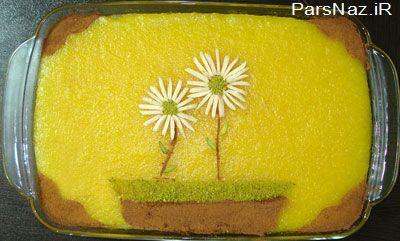 تصاویری از چگونگی تزئین شله زرد