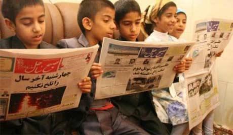 تصاویری از معروف ترین پنج قلوهای ایرانی