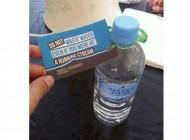 درج حدیث بر روی بطری های آب معدنی  در استرالیا