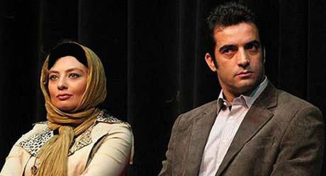 تصاویر ویژه از یکتا ناصر و همسرش