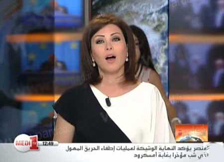 خونسردی عجیب خانم مجری در مقابل سوتی برنامه زنده اش