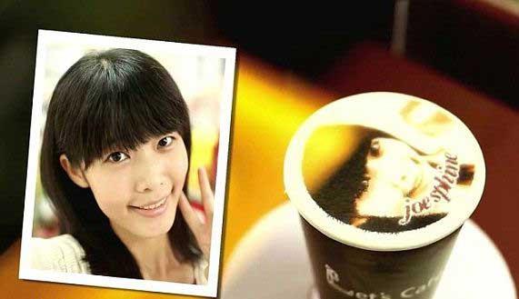 فنجان قهوه تصویری (عکس)