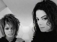 عکس پخش شده از مایکل جکسون و خواهرش