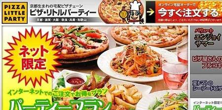 پیتزا و همبرگر در یک جسم (عکس)