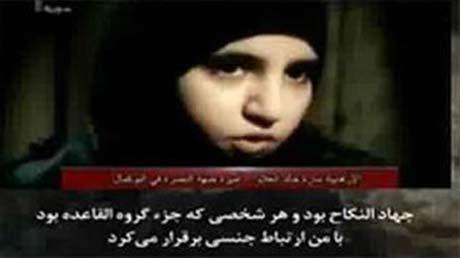 گول زدن زنان سوری برای تجاوز جنسی (عکس)