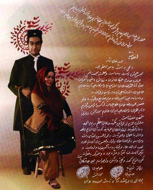 جزئیات کارت عروسی بازیگران مشهور سینما
