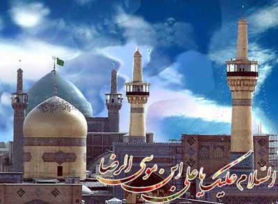 توصیههایی از مرحوم آیة الله العظمی بهجت در باب زیارت امام رضا علیه السلام