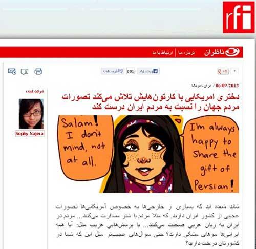 کار قابل تحسین دختر آمریکایی برای ایران
