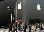 عکس های مهیج از دیوانگان اپل