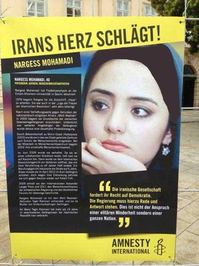 خبر جنجالی اعدام نرگس محمدی (عکس)