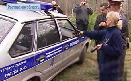 اقدامات جنون آمیز و تروریستی خانواده روسی (عکس)