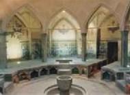 عکس هایی از عجیب ترین حمام دنیا..!