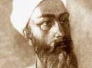 ابو علی سینا مرجع علم طب..!