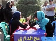 مسابقه مچ اندازی دختران در یکی از پارکهای تهران..(عکس)