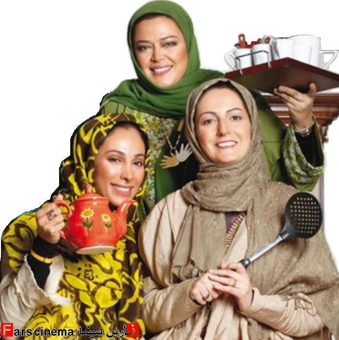 اولین عکس از برنامه بفرمایید شام در ایران ..!