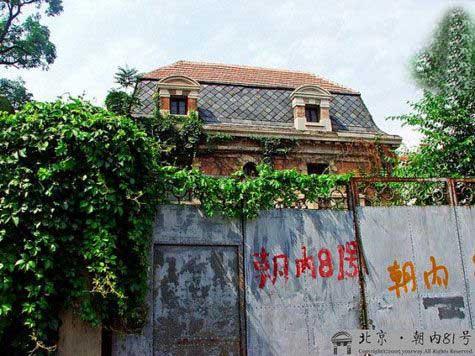 ارواح این خانه را تسخیر کرده اند (عکس)