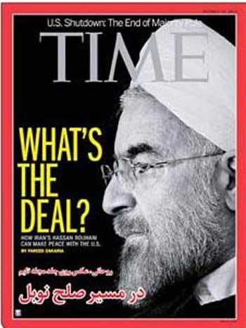 خبر جنجالی چاپ شدن عکس روحانی بر روی جلد مجله تایم