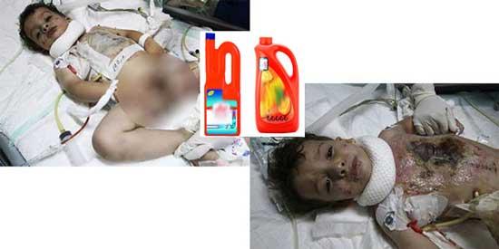 مرگ سوال برانگیز پسر بچه تهرانی (عکس)