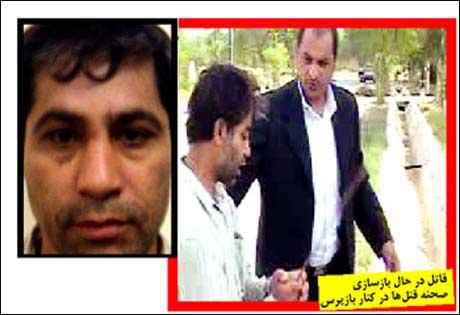 قتل زنان و دختران آبادان بخاطر کینه (عکس)