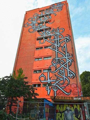 ساختمانی که با نقاشی های عجیب معروف شد (عکس)