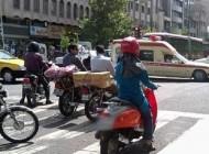 دختر موتور سوار در تهران