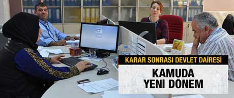 زنان ترکی که به اجبار با حجاب شدند (عکس)