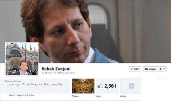 نگاهی به فیسبوک میلیاردر ایرانی (عکس)