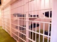 زندانی با رنگ دخترانه و رمانتیک (عکس)