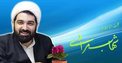 خبر استعفای شهاب مرادی