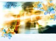 کارت پستال های تبریک عید غدیر خم 97