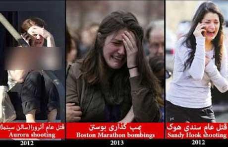 شناسایی دختری در سه حادثه تروریستی آمریکا