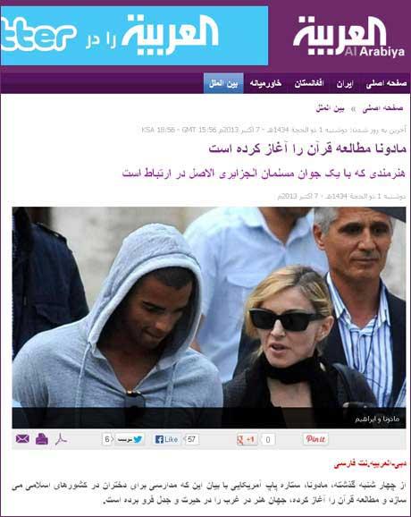 خبر جنجالی  مسلمان شدن ستاره زن مشهور هالیوودی (عکس)