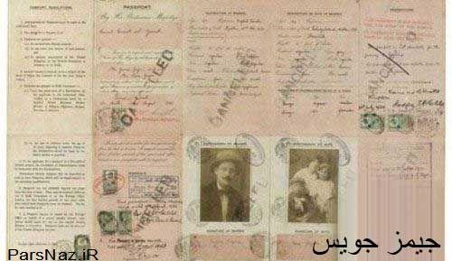 عکس های دیده نشده از پاسپورت افراد مشهور جهان