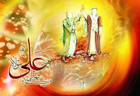 زیباترین کارت تبریک های عید غدیر خم