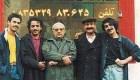 بهترین سریال زمان دهه شصتی ها (عکس)