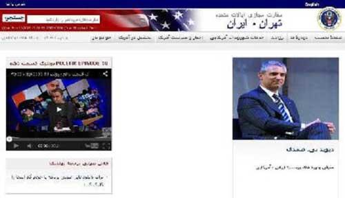 توهین خجالت آور علیه مقامات ایرانی (عکس)