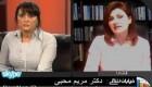 انحرافات جنسی آموزشی در ماهواره (18+)