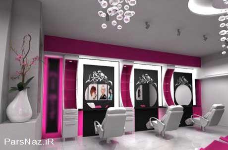 عکس های لو رفته دختران بی حجاب در آرایشگاه زنانه