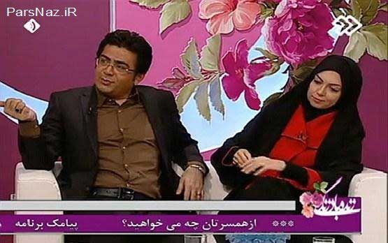 حرف های خصوصی آزاده نامداری و همسرش (عکس)