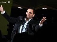 حضور احسان علیخانی و گلزار در کنسرت فرزاد فرزین