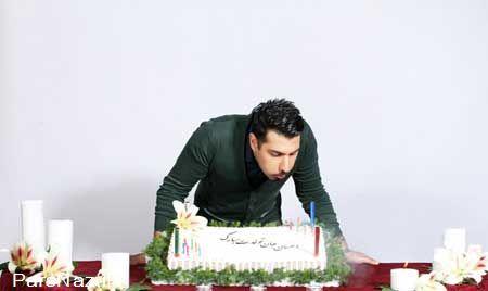 جشن تولد احسان خواجه امیری در 30 سالگی اش
